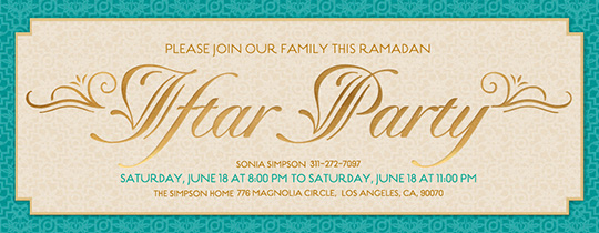 Iftar Party Arabesque Invitation