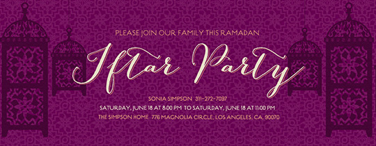Iftar Party Lanterns Invitation